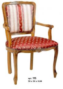 Кресло деревянное Parigina фс