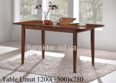 Стол обеденный Umut-120 - сток ОМ