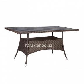 Прямоугольный стол Savanna (13179) - Обеденные столы ввк
