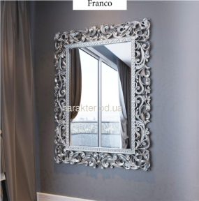 Дзеркало Франко (біле, золото, срібло, чорне), зеркало Франко