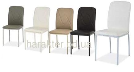 Кресло, стул Н623 сл