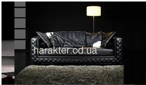Диван Версаль, кожзам, 3 - местный, нераскладной, цвет черный мдс