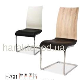 Стул H791, крісло чорно/біле сл