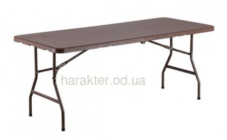 Складной стол PLTR - 18022 Ротанг Коричневый ом