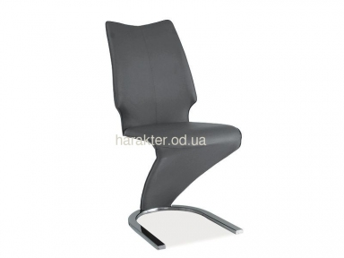 Cтул H-050 серый, черный сл