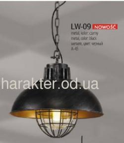 Люстра LW-09 СЛ
