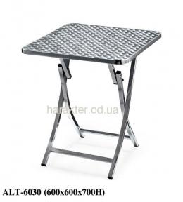 Стол алюминиевый ALT - 6030 для кафе площадок