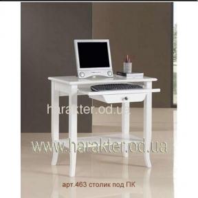 Стол компьютерный письменный ФС 463 тав Италия