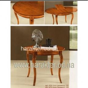 стол раскладной д100 см/120 см (ФС-454/472) Италия