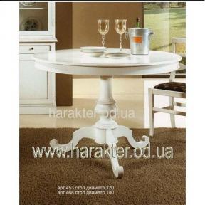 стол раскладной 2 размера диаметром 100 см ФС-453, 120 см ФС-468 Италия