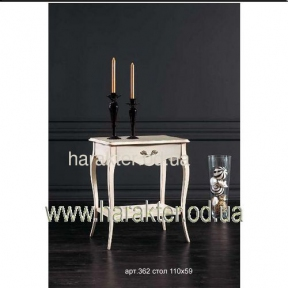 стол письменный ФС362 Италия 100*59