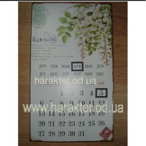 календарь магнитный №2