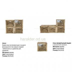 Ящик многофонкциональный с крышкой, ящик для хранения в стиле Прованс