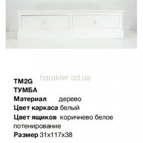 Комод, тумба ЛП ES-203