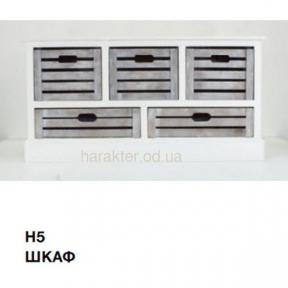 шкаф-комод ES-209