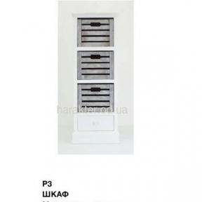 Комод, стелаж-этажерка ES-211