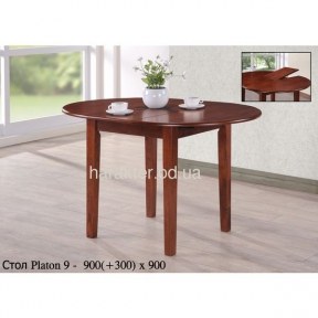 Стол обеденный Platon 9 цвет шоколад (сток) ом