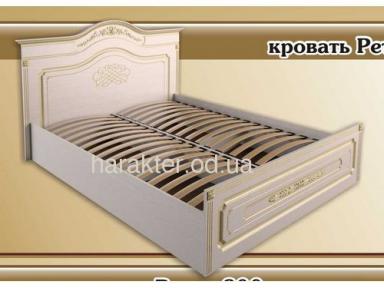кровать двуспальная Гармония  140*200, 160*200 ам