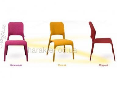 стулья для дома мягкие Лаурель