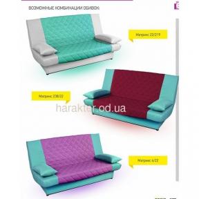 Диван-кровать Флекс механизм