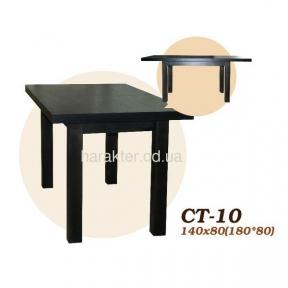 стол обеденный раскладной из ели СТ-10