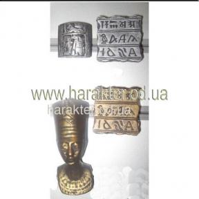 ручки Египет