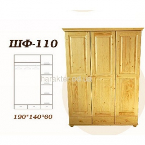 шкаф трехдверный из дерева ШФ-10