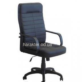 Кресло Ледли Пластик амф