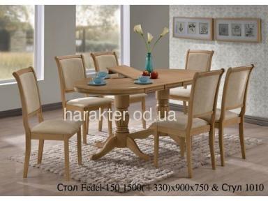 Стол деревянный для кухни Fedel 1500 ОМ - сток