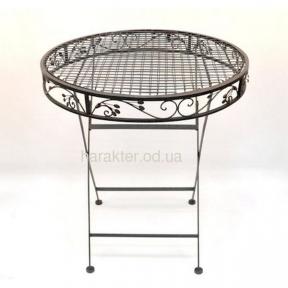 Стол метал НХ8222