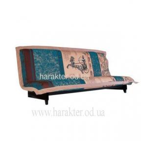 диван Скай Египет синий, коричневый