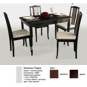 комплект Парма (стол и 4шт. стульев)
