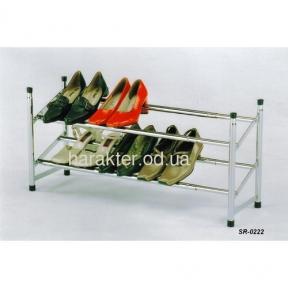 Подставка для обуви SR-0222