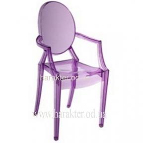 Стул Louis, стул дизайнерский прозрачный фиолетовый, черный