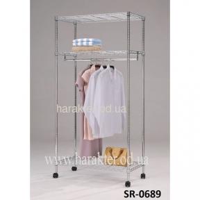 Стойка для одежды передвижная SR-0689