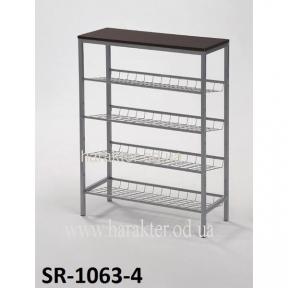 Подставка для обуви, Підставка для взуття SR-1063-4
