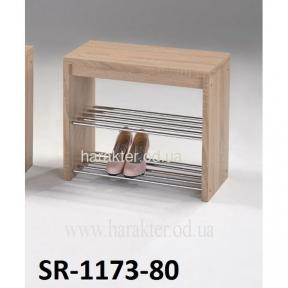 Подставка для обуви SR-1173-80