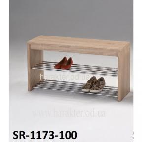 Подставка для обуви SR-1173-100