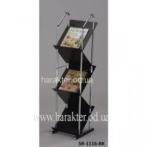 Газетница SR-1116, подставка для рекламной продукции