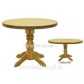 стол обеденный деревянный раскладной СТ-2 Скиф