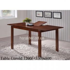 Стол обеденный Garold шоколад, венге (сток) ОМ