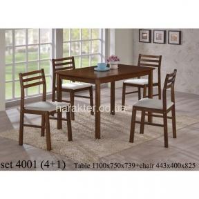 Столовый комплект (стол + 4 стула) 4001 шоколад ОМ (сток)
