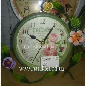 часы настольные 1308-13