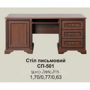 Стіл письмовий, стол письменный СП-501