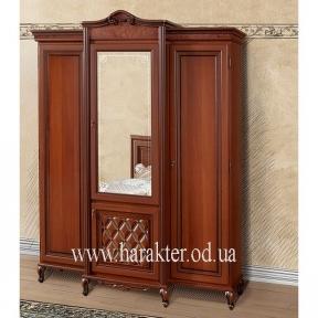 Шкаф для одежды трёхдверный Новита