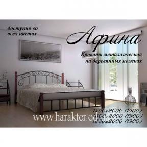 Кровать металлическая Афина двуспальная мд