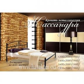 Кассандра кровать металлическая на деревянных ногах