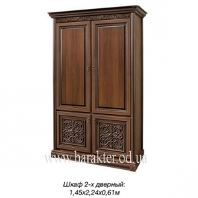 Шкаф двух дверный Тоскана орех