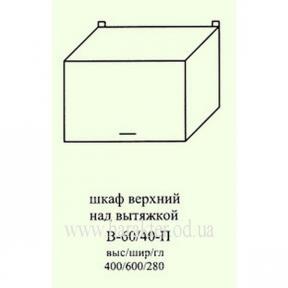 шкаф кухонный под вытяжку навесной с глухой дверью