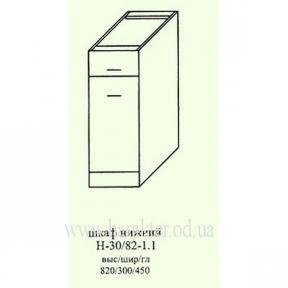 Шкаф кухонный напольный 300, 1 ящик